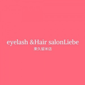 eyelash &Hair salon Liebe東久留米店
